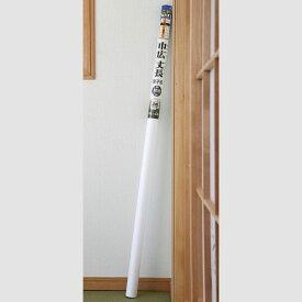 巾広 丈長 障子紙無地【幅135cm×長さ4.3m】(HT-001)(013509)