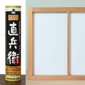 2倍強い障子紙直兵衛 美濃判 無地【幅28cm x 18.8m巻】(008307)