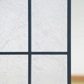 破れにくい障子紙雲竜 白(F2-1)【幅94cm×長さ3.6m】(007539)