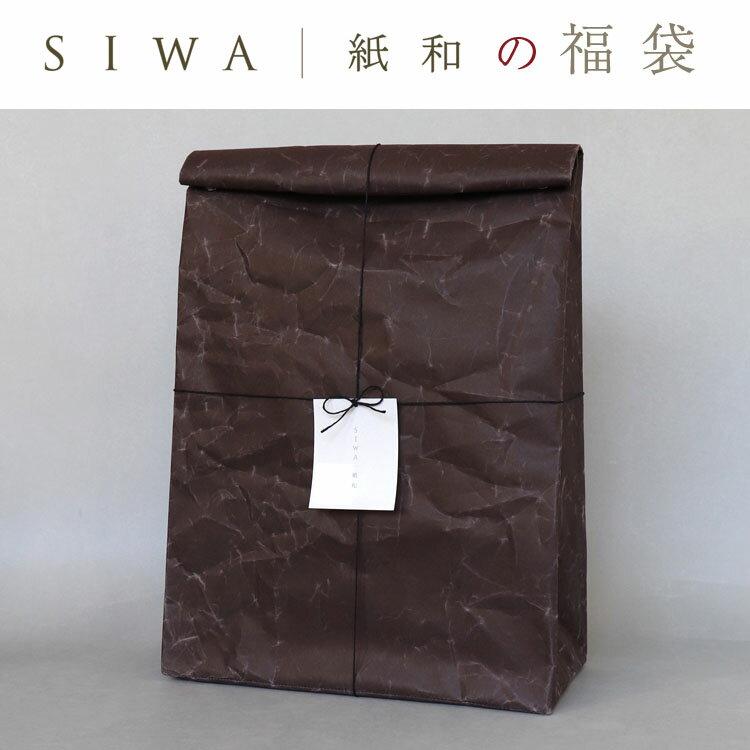 SIWA 福袋 10,000円セット