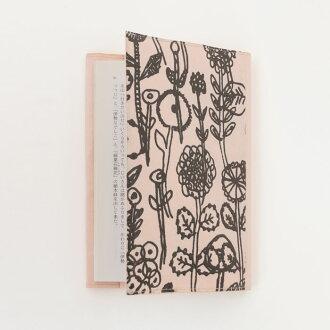 SIWAブックカバー文庫サイズ