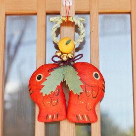 玄関飾り 向い鯛