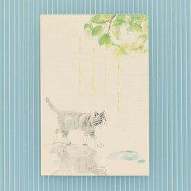 季節のはがき[初夏]梅雨の晴れ間