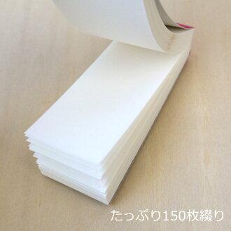 溶けメモ水に溶けるメモ帳