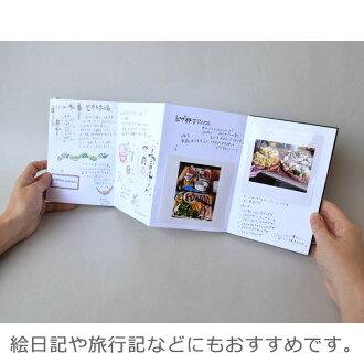 旅日記・旅行記・絵日記
