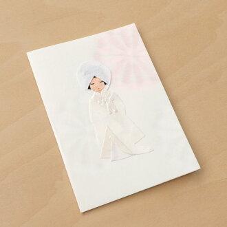 和紙クラフトカード・小白無垢