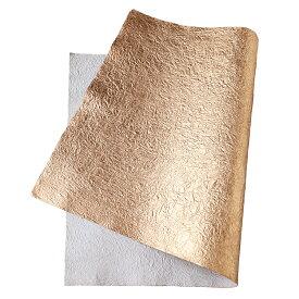 もみ紙 金 和紙(約92cm×63cm)