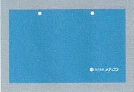 【メディコン】ラウンドウロバッグカバー50枚入