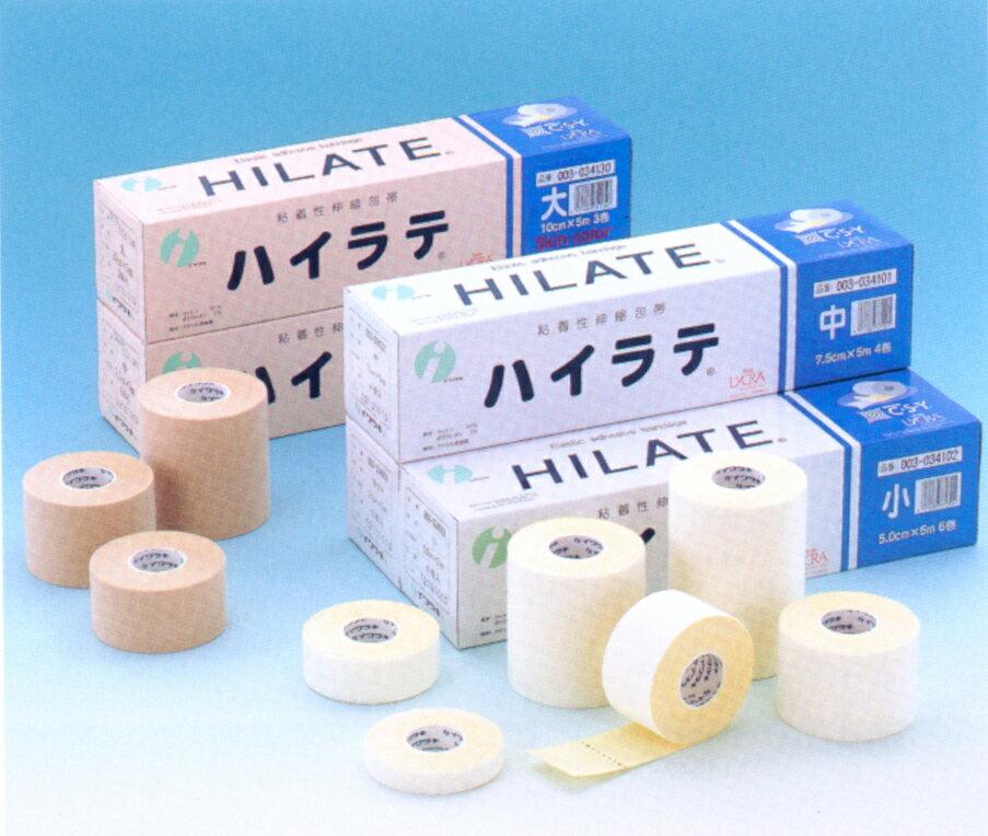 ハイラテ 粘着性伸縮包帯(テーピングテープ) 肌色(スキンカラー)