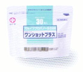 【第3類医薬品】ワンショットプラス 30枚入 4×4cm