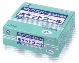【ポイント10倍】【第3類医薬品】ポケットコール 150包入