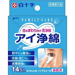 FC アイ浄綿(14包):白十字 【リニューアル!!】