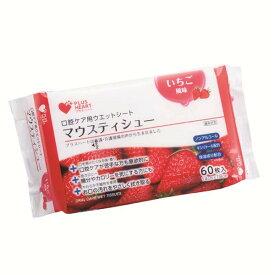 PHマウスティシュー いちご味 (60枚入)オオサキメディカル