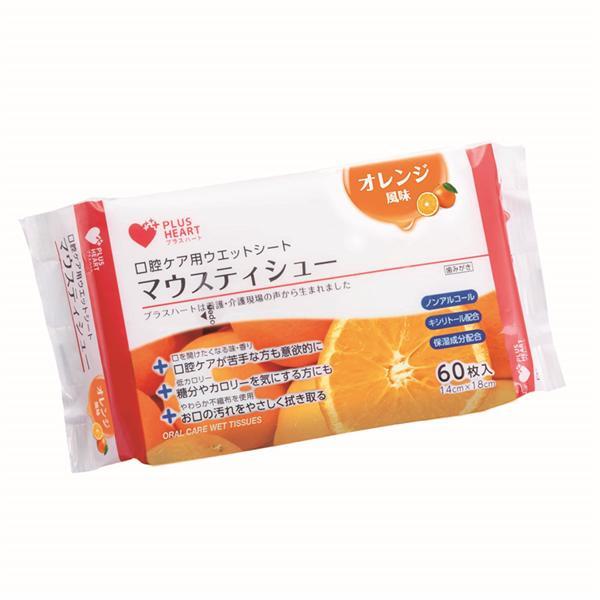 PHマウスティシューオレンジ 味 (60枚入)オオサキメディカル