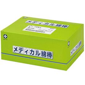 【白十字】メディカル綿棒 1916W 滅菌 1本×25袋入