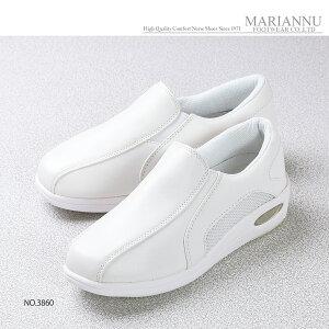 ナースシューズ 白 レディス マリアンヌ マリープレア 3860E ホワイト 軽量 スニーカー 2WAY エアーバッグ