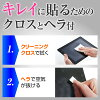 docomo Sony Sony Xperia Z1 SO-01F [5 inches] model-adaptive cigar socket USB charge type flexible arm holder and reflection prevention liquid crystal protection film movable holder