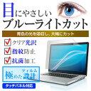Cblc laptop 1