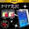 东芝REGZA Tablet AT501[10.1英寸]指纹防止清除光泽液晶屏保护膜和有台灯功能的平板电脑情况安排箱盖保护膜/DM班次