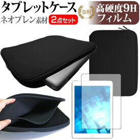 7インチタブレット用 強化ガラス同等 高硬度9Hフィルム & ネオプレン素材ケース Acer Iconia One7 Amazon Kindle Fire Paperwhite ASUS Fonepad Zenpad BLUEDOT BNT-710 BNT-71W Geanee ADPシリーズ MediaPad T2 KEIAN KPD715R KPD7B