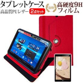 8dbfc3d1cb SONY Xperia Z4 Tablet [10.1インチ] 360度回転 スタンド機能 レザーケース 赤