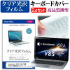 Toshiba dynabook KIRA V83, V834 13.3 inches in