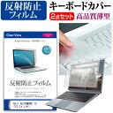 Dell ALIENWARE 13標準[13英寸]反射防止無眩光液晶屏保護膜和鍵盤覆蓋物安排保護膜鍵盤保護02P01Oct16