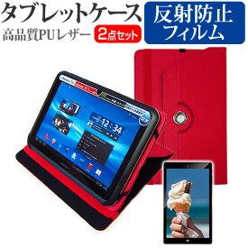 10f5c4669a SONY Xperia Z2 Tablet Wi-Fiモデル SGP512JP/W [10.1インチ] 360
