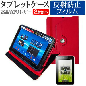 Lenovo IdeaPad Tablet A1 [7インチ] 360度回転スタンド機能 レザー タブレットケース 赤 & 反射防止 液晶保護フィルム 送料無料 メール便
