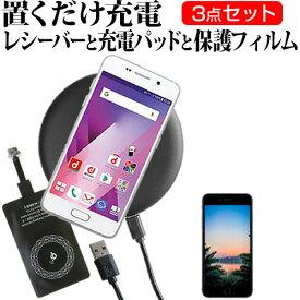 【ポイント10倍】ASUS ZenFone 3 Deluxe ZS570KL[5.7インチ]置くだけ充電 ワイヤレス 充電器 と レシーバー クリーニングクロス セット 薄型充電シート 無線充電 Qi充電 送料無料 メール便/DM便
