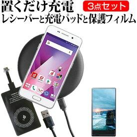 【ポイント10倍】ASUS ZenFone Go ZB551KL[5.5インチ]置くだけ充電 ワイヤレス 充電器 と レシーバー クリーニングクロス セット 薄型充電シート 無線充電 Qi充電 送料無料 メール便/DM便