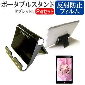 【ポイント10倍】Lenovo YOGA Tab 3 8[8インチ]ポータブル タブレットスタンド 黒 折畳み 角度調節が自在! クリーニングクロス付 送料無料 メール便/DM便