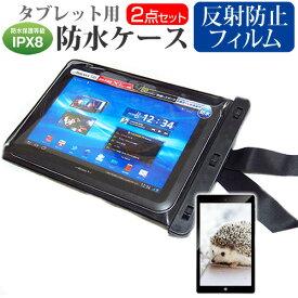 Huawei MediaPad M3 Lite 10[10.1インチ]防水 タブレットケース 防水保護等級IPX8に準拠ケース カバー ウォータープルーフ 送料無料 メール便/DM便