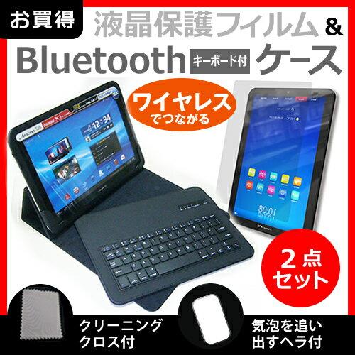 10インチタブレット用 強化ガラス同等 高硬度9Hフィルム & ワイヤレスキーボード機能付ケース(bluetooth) LAVIE Tab E LAVIE Tab W Qua tab 02 Xperia Z4 CLIDE A10A ZenPad10 dynabook Tab ARROWS Tab F-05E Geanee ADP/WDP MediaPad T2 KPD108R V2 MIIX 3 ThinkPad10