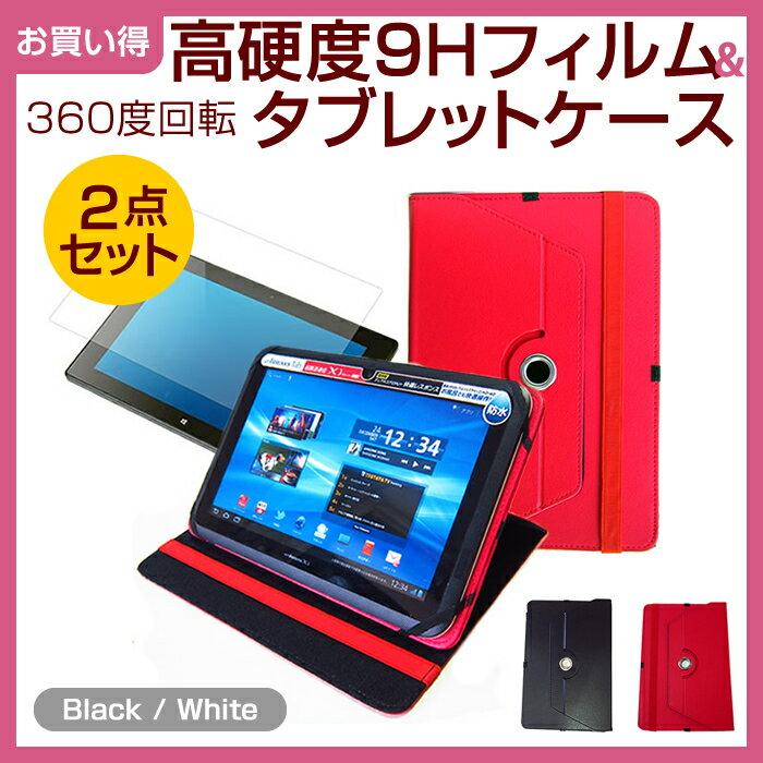 10インチタブレット用 360度回転スタンドケース & 強化ガラス同等 高硬度9Hフィルム LAVIE Tab E LAVIE Tab W LifeTouch L ThinkPad Xperia Tablet Zシリーズ TransBook Venue MeMO Pad Pavilion ElitePad Aspire Endeavor TA2C-55R3