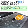东芝 dynabook 基拉 V83,V834 13.3 英寸