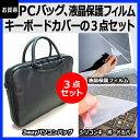 Pc bag01