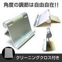Portabletabstand01