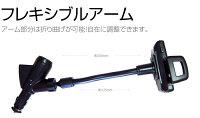 【シガーソケットUSB充電型フレキシブル・アームホルダー】auSONYXperiaZ1SOL23[5インチ(1920x1080)]対応充電用USBポート2口&シガーソケット予備口搭載付きカーチャージャーホルダー