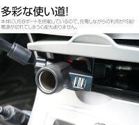 【お買い得】auSONYXperiaZ1SOL23[5インチ(1920x1080)]で使える【シガーソケットUSB充電型フレキシブル・アームホルダー】充電用USBポート2口&シガーソケット予備口搭載付きカーチャージャーホルダー