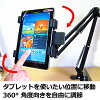 APPLE iPad Air, Air 2 [9.7 인치]에서 사용할 수 있는 데스크 천 헤드 보드에 장착 가능