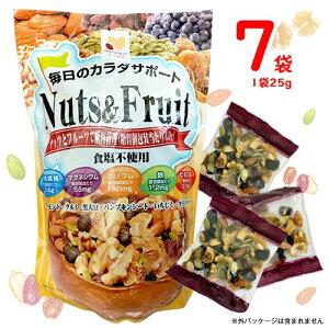 ハース 糖質管理ナッツ&フルーツ 7袋(1袋約25g)食塩不使用 個包装 ポイント消化 送料無料 お試し 食物繊維 6種類 ミックスナッツ 美容 健康