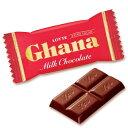ロッテ ガーナ ミルクチョコレート 12枚 チョコレート ポイント消化 送料無料 お試し バラ売り ★夏場は溶ける恐れあり LOTTE Ghana