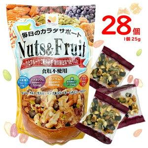 ハース 糖質管理ナッツ&フルーツ 28個(1個約25g)2袋 食塩不使用 個包装 ポイント消化 送料無料 食物繊維 6種類 ミックスナッツ 美容 健康