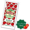 カゴメ トマトケチャップ ミニパック 8g×40袋 ポイント消化 送料無料 お試し バラ売り お弁当 個包装 KAGO…