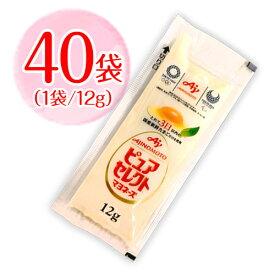 味の素 ピュアセレクト マヨネーズ 小袋 40袋(1袋12g) ポイント消化 バラ売り 送料無料 お試し