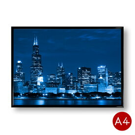 A4ポスター シカゴの夜景 インテリア 自然 景色 風景 写真 アートポスター 壁飾り ポイント消化 送料無料