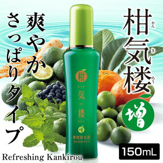 "Medicated hair-growth tonic ""Refreshing Kankirou"" 150ml 薬用育毛剤 柑気楼"