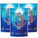 深海伝説(袋タイプ)<3パック>【送料無料】100%深海鮫由来の肝油を使用!(スクワレン、オメガ3脂肪酸 DHA・EPA・DPA・α-リノレン酸)