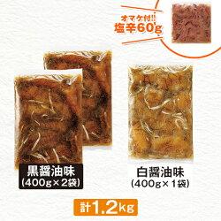北海松前漬函館セット(塩辛付)